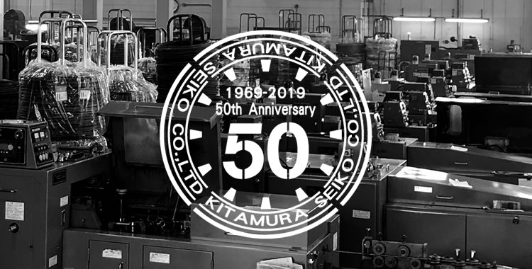 1969-2019 50th Anniversary